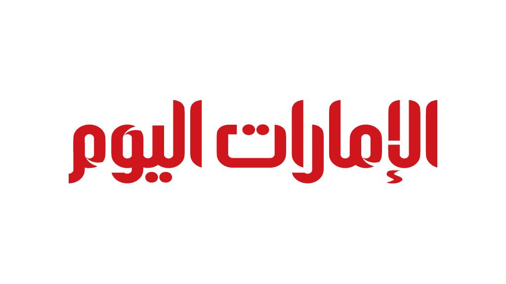 Emirates Today